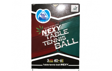 NEXY POLY SEAMLESS BALL